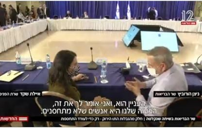 """CAUGHT ON HOT MIC: Top Israeli Health Minister Admits Vaccine Passports """"Only Intended to Pressure Unvaccinated to Get Vaccinated"""" (VIDEO)"""